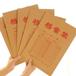 宜城檔案袋印刷設計
