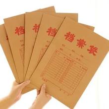 鄂州檔案袋印刷價格圖片