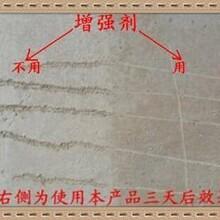 張家口銷售混凝土增強劑質量保證圖片