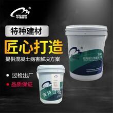 白城銷售混凝土增強劑質量可靠,混凝土回彈增強劑圖片