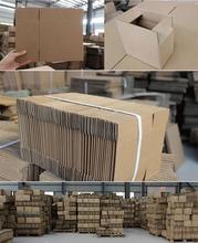 麻城瓦楞箱印刷價格圖片