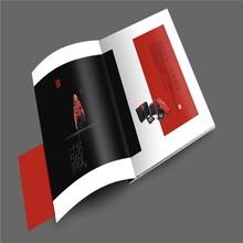 赤壁畫冊印刷圖片