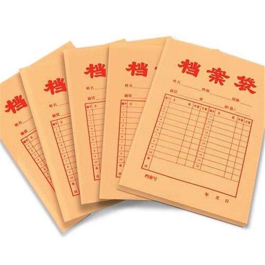洪湖檔案袋印刷價格
