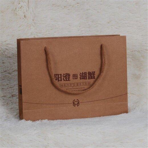 赤壁手提袋印刷價格