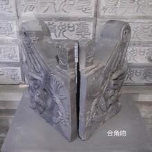 陽泉青瓦廠家圖片