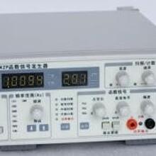 上海市有毒/可燃氣體檢測儀報警器檢測機構圖片