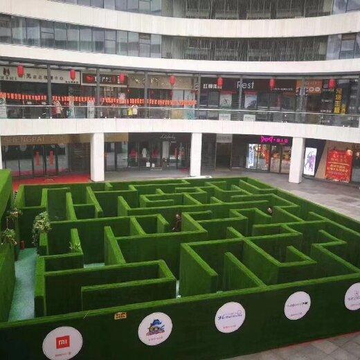 宿迁新款绿植迷宫设计合理