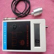 南京新款振動頻率測量儀經久耐用圖片