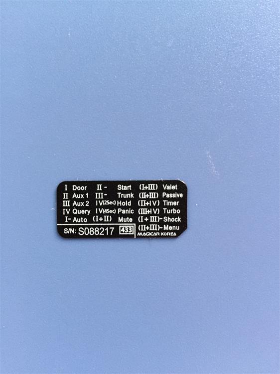珠海标牌供应厂家