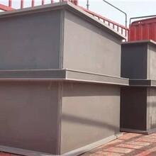 天津東麗酸洗槽PP塑料槽子生產廠家,防腐蝕槽子圖片