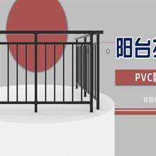 邯鄲小區飄窗外護欄、陽臺欄桿、空調欄桿廠家圖片