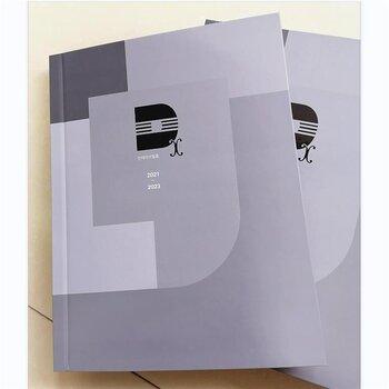 韩国DX木纹膜零售青岛PVC木纹贴膜厂优游平台注册官方主管网站代办署理堆栈