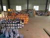 內蒙古回收樹脂價格,回收環氧樹脂