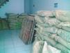 遷安回收樹脂價格,回收庫存樹脂