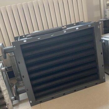 翅片管換熱器工業散熱器廠家價格