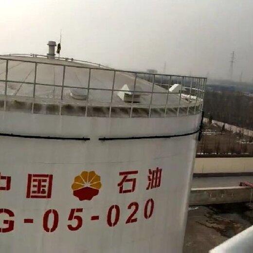 合肥50立方油罐容積,油罐容積表