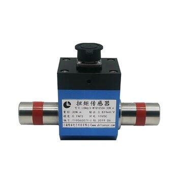 隆旅NJL-101動態微扭矩傳感器