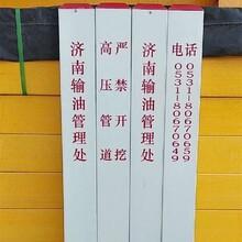 貴鴻地埋樁,江西水利標志樁樣式優雅圖片