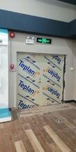 马鞍山复合门零售代办署理,钢质转印复合门图片