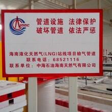 貴鴻告示牌,湖北電網貴鴻玻璃鋼警示牌品質優良圖片