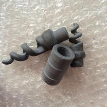 萬源碳化硅渦流噴嘴,云南脫硫除塵脫硫噴嘴市場報價