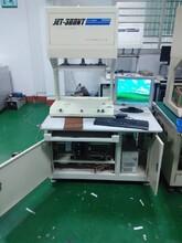 阜陽JET-300NT在線測試儀量大從優圖片