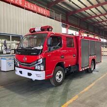 解放消防車,水罐消防車圖片