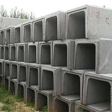姑苏水泥U形槽优游平台注册官方主管网站置,水泥U形槽模具图片