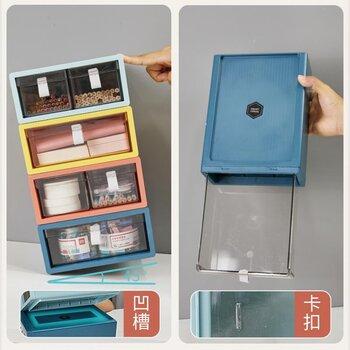收納盒文具收納盒雜物整理盒桌面抽屜式可疊加防潮儲物盒收納箱美之高