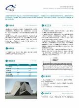 惠州批發減震隔音砂漿量大從優圖片
