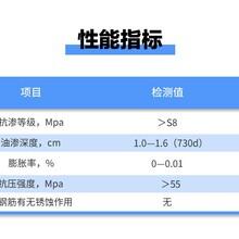 巴彥淖爾耐油水泥砂漿適用于各類耐油底板車間地坪等,聚合物耐油水泥砂漿圖片