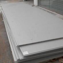 銀川耐高溫鋼板,耐高溫的鋼板圖片
