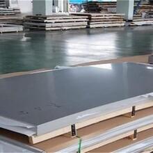 北海耐高溫鋼板圖片