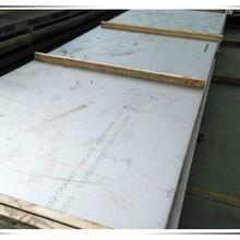 310s耐高溫不變形鋼板,房山耐高溫鋼板圖片