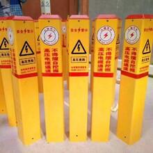 山西公路界標志樁品質優良,警示樁圖片