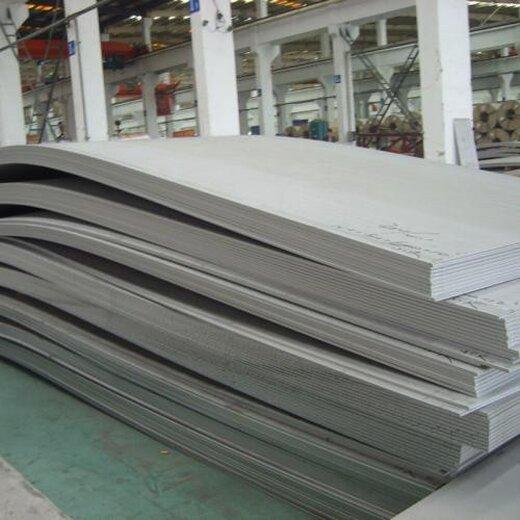 丹東310s不銹鋼板,2520不銹鋼板