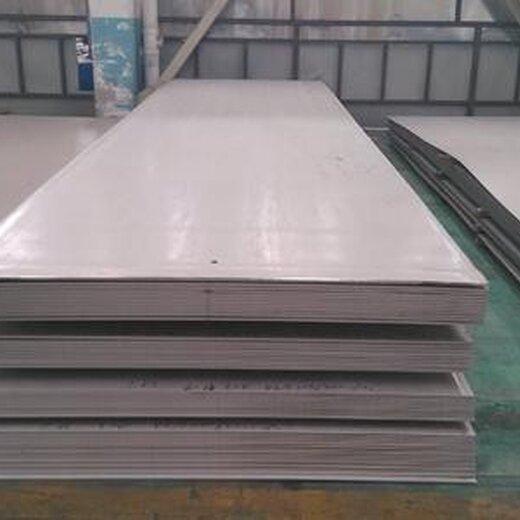 310s能耐高溫的鋼板,18毫米厚耐高溫鋼板現貨銷售