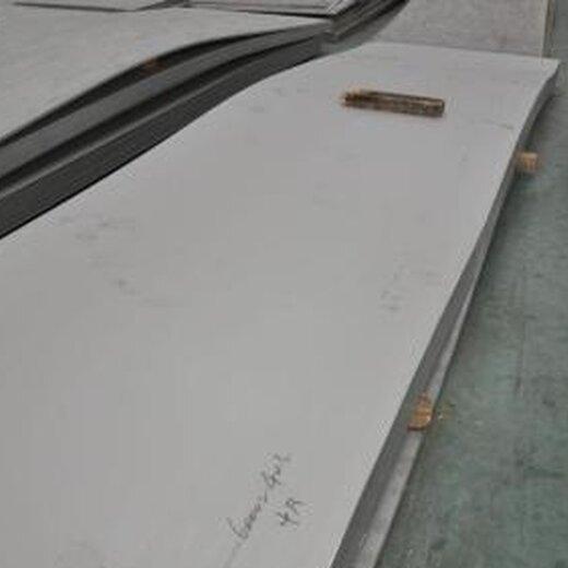 310s耐高溫不變形鋼板,永州耐高溫鋼板