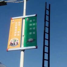 湖北戶外道旗架道旗哪里有優勢特點圖片
