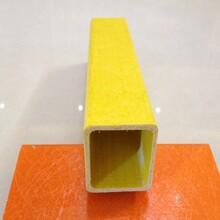 天津飲用水源復合玻璃鋼型材色澤光潤圖片