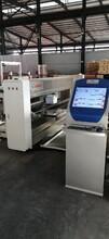 廣州銷售ASA膜測厚儀廠家批發價格圖片