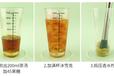 普洱檸檬奶茶茶葉批發市場招牌檸檬茶葉供貨商廠家,奶茶原料