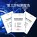 天津app测试报告