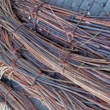 清徐廢舊電纜回收(近期)廢銅回收價格,帶皮電纜回收圖片