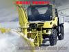 凱達雪滾雪鏟掃雪設備,雙鴨山全新雪鏟雪滾設備制造商