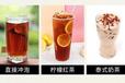 忠縣奶茶原料茶葉招牌檸檬茶葉批發供貨商廠家,奶茶原料