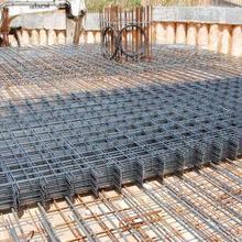 廣東肇慶德慶縣混凝土膨脹劑圖片