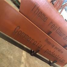 金德耐候板造型,那曲生產制造耐候板生產廠家圖片