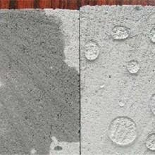 玉溪批發硅烷硅烷乳液粉末膏體,硅烷粉末圖片