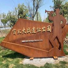 梧州園林景觀耐候板生產廠家,耐候板造型圖片